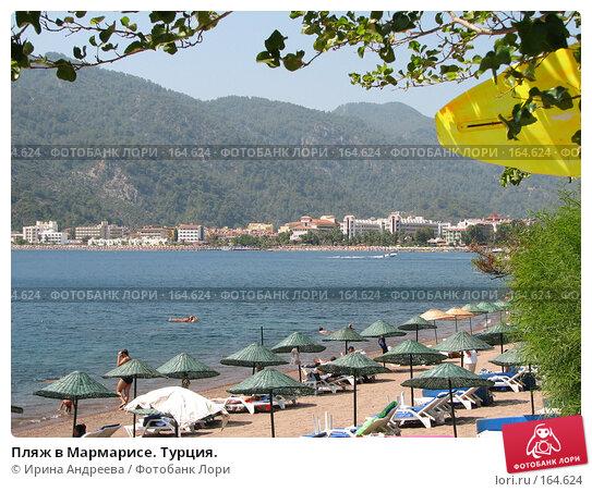 Купить «Пляж в Мармарисе. Турция.», фото № 164624, снято 29 июля 2006 г. (c) Ирина Андреева / Фотобанк Лори