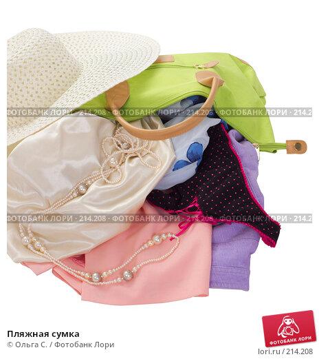 Пляжная сумка, фото № 214208, снято 19 апреля 2007 г. (c) Ольга С. / Фотобанк Лори