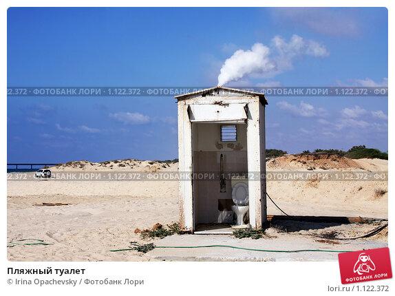 Пляжные туалеты фото, большие клиторы эро