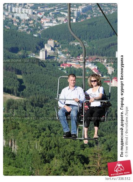 Купить «По подвесной дороге. Город -курорт Белокуриха», эксклюзивное фото № 338512, снято 25 июня 2008 г. (c) Free Wind / Фотобанк Лори
