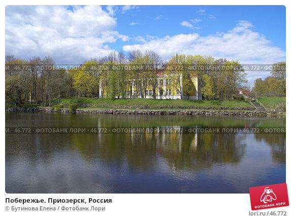Побережье. Приозерск, Россия, фото № 46772, снято 12 мая 2007 г. (c) Бутинова Елена / Фотобанк Лори