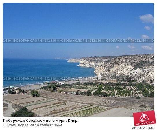 Побережье Средиземного моря. Кипр, фото № 212680, снято 9 августа 2006 г. (c) Юлия Селезнева / Фотобанк Лори