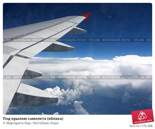 Под крылом самолета (облака), фото № 175308, снято 26 мая 2007 г. (c) Маргарита Лир / Фотобанк Лори