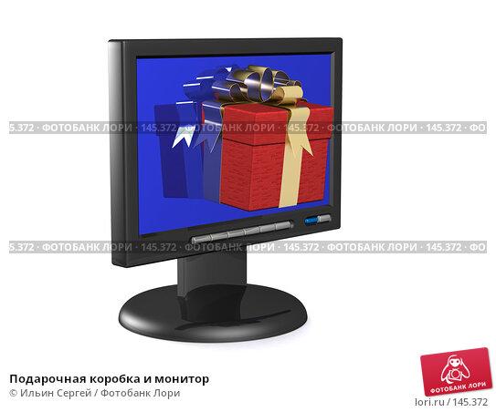 Подарочная коробка и монитор, иллюстрация № 145372 (c) Ильин Сергей / Фотобанк Лори