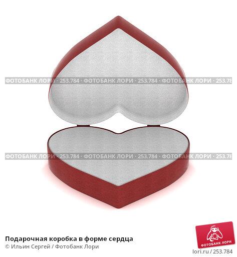 Подарочная коробка в форме сердца, иллюстрация № 253784 (c) Ильин Сергей / Фотобанк Лори