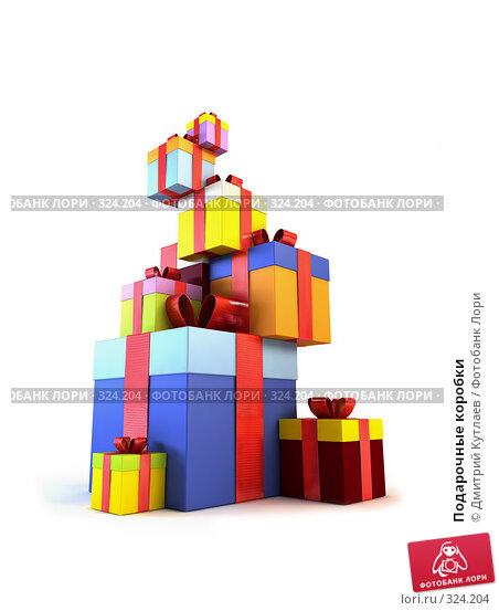 Подарочные коробки, иллюстрация № 324204 (c) Дмитрий Кутлаев / Фотобанк Лори