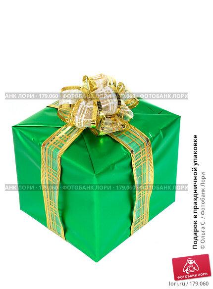 Подарок в праздничной упаковке, фото № 179060, снято 16 октября 2007 г. (c) Ольга С. / Фотобанк Лори