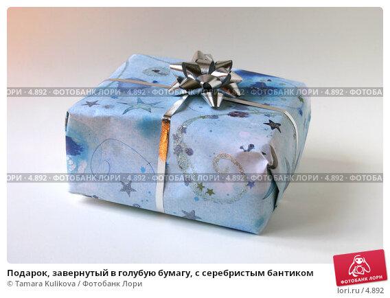 Подарок, завернутый в голубую бумагу, с серебристым бантиком, фото № 4892, снято 24 июня 2006 г. (c) Tamara Kulikova / Фотобанк Лори