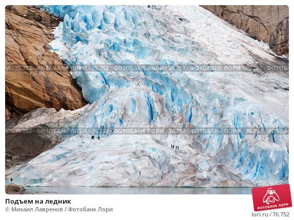 Подъем на ледник, фото № 76752, снято 17 июля 2006 г. (c) Михаил Лавренов / Фотобанк Лори