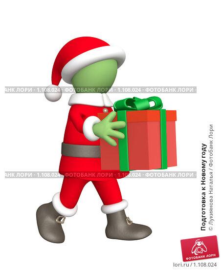 Купить «Подготовка к Новому году», иллюстрация № 1108024 (c) Лукиянова Наталья / Фотобанк Лори