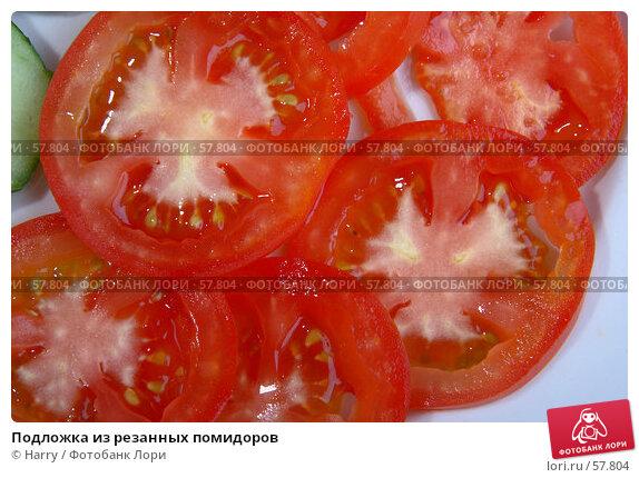 Подложка из резанных помидоров, фото № 57804, снято 26 мая 2006 г. (c) Harry / Фотобанк Лори