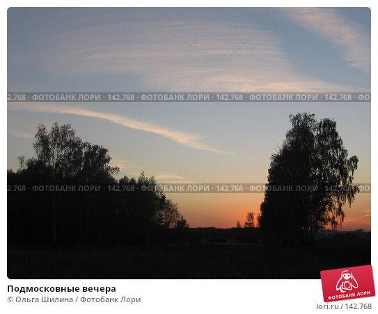 Купить «Подмосковные вечера», фото № 142768, снято 1 октября 2007 г. (c) Ольга Шилина / Фотобанк Лори