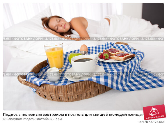 Купить «Поднос с полезным завтраком в постель для спящей молодой женщины», фото № 3175664, снято 7 августа 2009 г. (c) CandyBox Images / Фотобанк Лори
