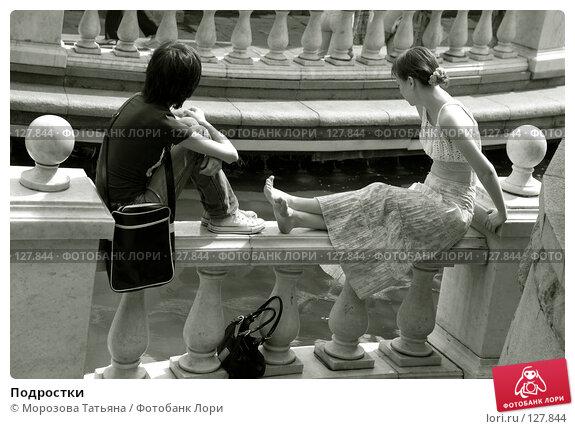 Купить «Подростки», фото № 127844, снято 26 июня 2006 г. (c) Морозова Татьяна / Фотобанк Лори