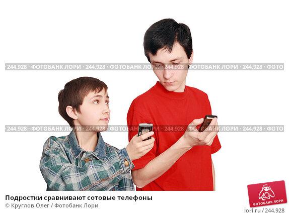 Купить «Подростки сравнивают сотовые телефоны», фото № 244928, снято 6 апреля 2008 г. (c) Круглов Олег / Фотобанк Лори