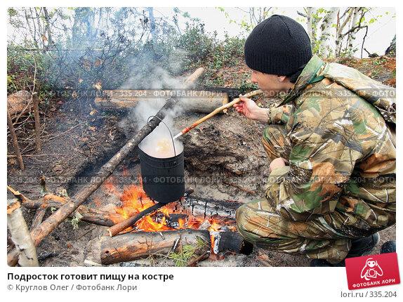 Подросток готовит пищу на костре, фото № 335204, снято 8 июня 2008 г. (c) Круглов Олег / Фотобанк Лори