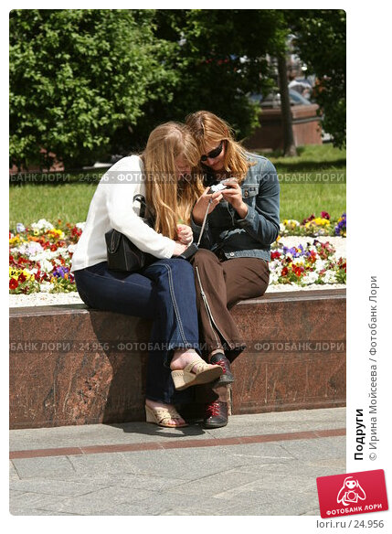 Купить «Подруги», эксклюзивное фото № 24956, снято 3 июня 2005 г. (c) Ирина Мойсеева / Фотобанк Лори