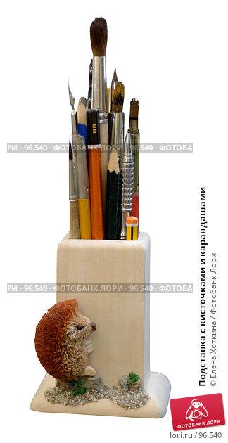 Подставка с кисточками и карандашами, фото № 96540, снято 26 октября 2016 г. (c) Елена Хоткина / Фотобанк Лори
