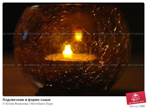 Подсвечник в форме чаши, фото № 980, снято 27 февраля 2006 г. (c) Юлия Яковлева / Фотобанк Лори