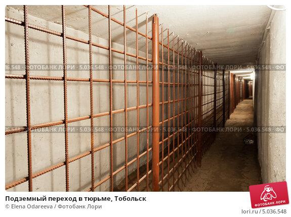 Фото в тюремной бане 14 фотография