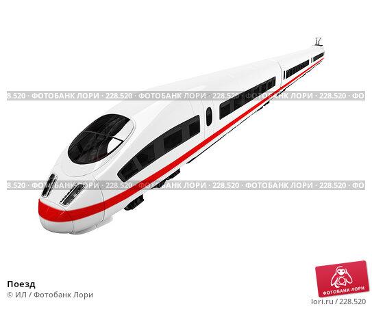 Поезд, иллюстрация № 228520 (c) ИЛ / Фотобанк Лори