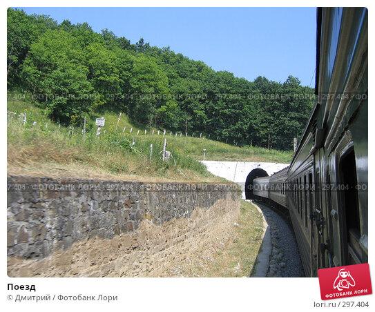 Поезд, фото № 297404, снято 11 августа 2006 г. (c) Дмитрий / Фотобанк Лори