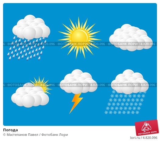 Купить «Погода», иллюстрация № 4820096 (c) Мастепанов Павел / Фотобанк Лори