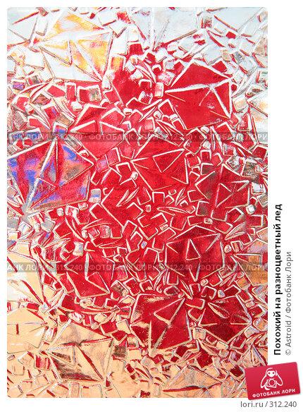 Похожий на разноцветный лед, фото № 312240, снято 29 мая 2008 г. (c) Astroid / Фотобанк Лори