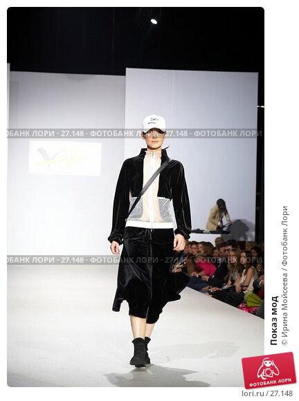 Купить «Показ мод», фото № 27148, снято 25 марта 2007 г. (c) Ирина Мойсеева / Фотобанк Лори