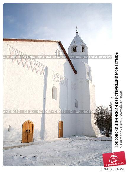 Покровский женский действующий монастырь, фото № 121384, снято 18 ноября 2007 г. (c) Parmenov Pavel / Фотобанк Лори