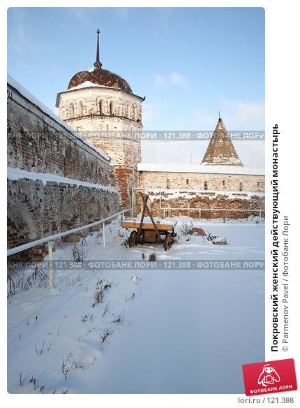 Покровский женский действующий монастырь, фото № 121388, снято 18 ноября 2007 г. (c) Parmenov Pavel / Фотобанк Лори