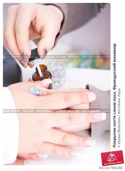 Покрытие ногтя слоем лака. Французский маникюр, фото № 164292, снято 26 декабря 2007 г. (c) Ирина Мойсеева / Фотобанк Лори