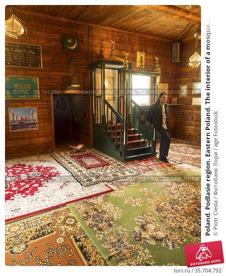 Poland. Podlasie region. Eastern Poland. The interior of a mosque... Стоковое фото, фотограф Piotr Ciesla / age Fotostock / Фотобанк Лори