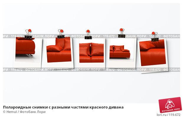 Купить «Полароидные снимки с разными частями красного дивана», иллюстрация № 119672 (c) Hemul / Фотобанк Лори