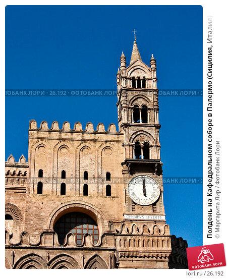 Купить «Полдень на Кафедральном соборе в Палермо (Сицилия, Италия)», фото № 26192, снято 7 ноября 2006 г. (c) Маргарита Лир / Фотобанк Лори