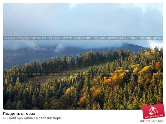 Полдень в горах, фото № 225688, снято 29 сентября 2007 г. (c) Юрий Брыкайло / Фотобанк Лори