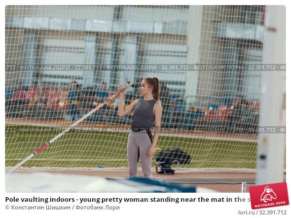 Купить «Pole vaulting indoors - young pretty woman standing near the mat in the stadium», фото № 32391712, снято 1 ноября 2019 г. (c) Константин Шишкин / Фотобанк Лори