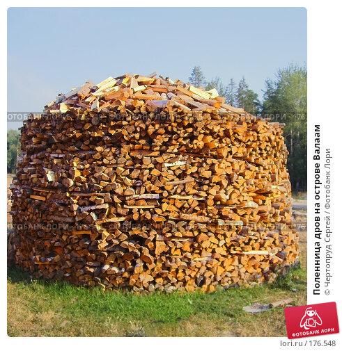 Поленница дров на острове Валаам, фото № 176548, снято 16 августа 2007 г. (c) Чертопруд Сергей / Фотобанк Лори