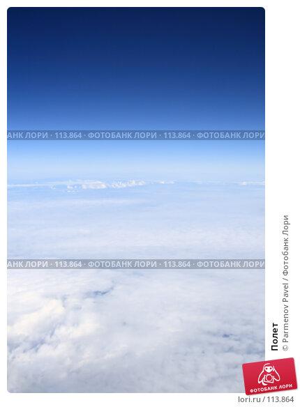 Полет, фото № 113864, снято 17 августа 2007 г. (c) Parmenov Pavel / Фотобанк Лори
