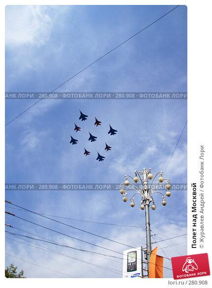 Полет над Москвой, эксклюзивное фото № 280908, снято 9 мая 2008 г. (c) Журавлев Андрей / Фотобанк Лори