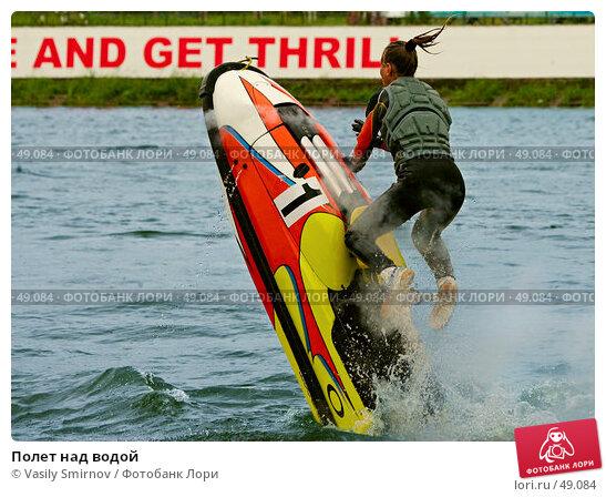 Купить «Полет над водой», фото № 49084, снято 26 июня 2005 г. (c) Vasily Smirnov / Фотобанк Лори