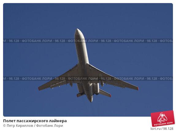 Купить «Полет пассажирского лайнера», фото № 98128, снято 13 октября 2007 г. (c) Петр Кириллов / Фотобанк Лори