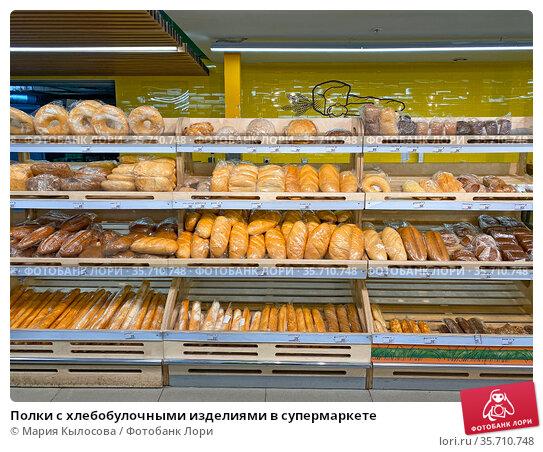 Полки с хлебобулочными изделиями в супермаркете. Редакционное фото, фотограф Мария Кылосова / Фотобанк Лори