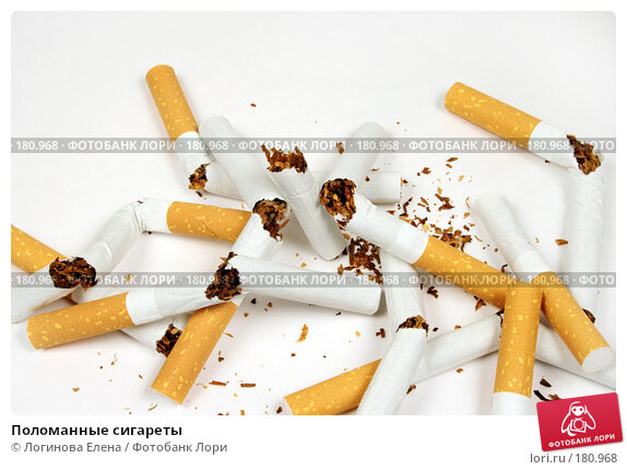 Поломанные сигареты, фото № 180968, снято 8 января 2008 г. (c) Логинова Елена / Фотобанк Лори
