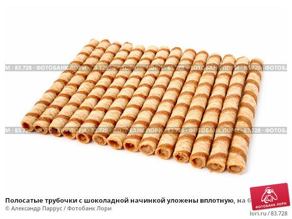 Купить «Полосатые трубочки с шоколадной начинкой уложены вплотную, на белом фоне», фото № 83728, снято 8 января 2007 г. (c) Александр Паррус / Фотобанк Лори