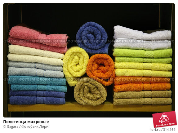 Полотенца махровые, фото № 314164, снято 13 марта 2008 г. (c) Gagara / Фотобанк Лори
