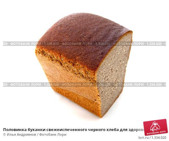 АК  на 2 буханки хлеба  ОКО ПЛАНЕТЫ информационно