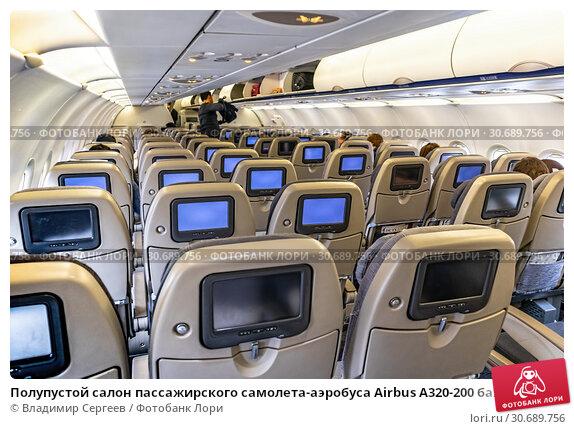 Купить «Полупустой салон пассажирского самолета-аэробуса Airbus A320-200 бахрейнской авиакомпании Gulf Air («Галф Эйр») на маршруте Москва (аэропорт Домодедово) - Бахрейн (Манама)», фото № 30689756, снято 12 апреля 2019 г. (c) Владимир Сергеев / Фотобанк Лори