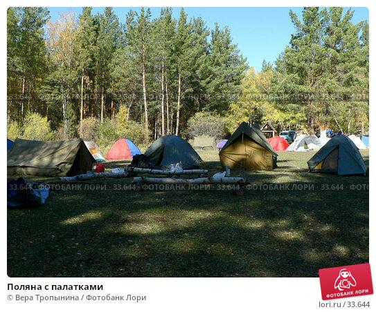Поляна с палатками, фото № 33644, снято 16 сентября 2006 г. (c) Вера Тропынина / Фотобанк Лори