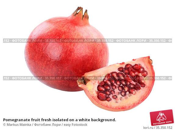 Pomegranate fruit fresh isolated on a white background. Стоковое фото, фотограф Markus Mainka / easy Fotostock / Фотобанк Лори